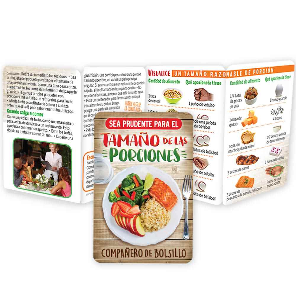 Be Wise About Portion Size Pocket Pal (Spanish) - Personalization Available