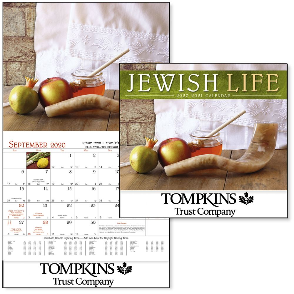 Jewish Life Religious 2021 Stapled Appointment Calendar- Add Your Personalization-