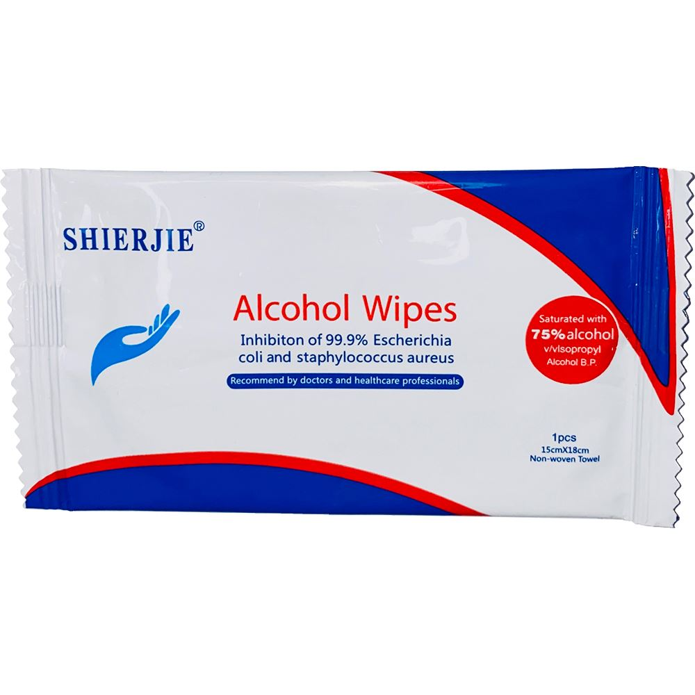 75% Alcohol Antibacterial Wipes - Single Sheet Soft Pack