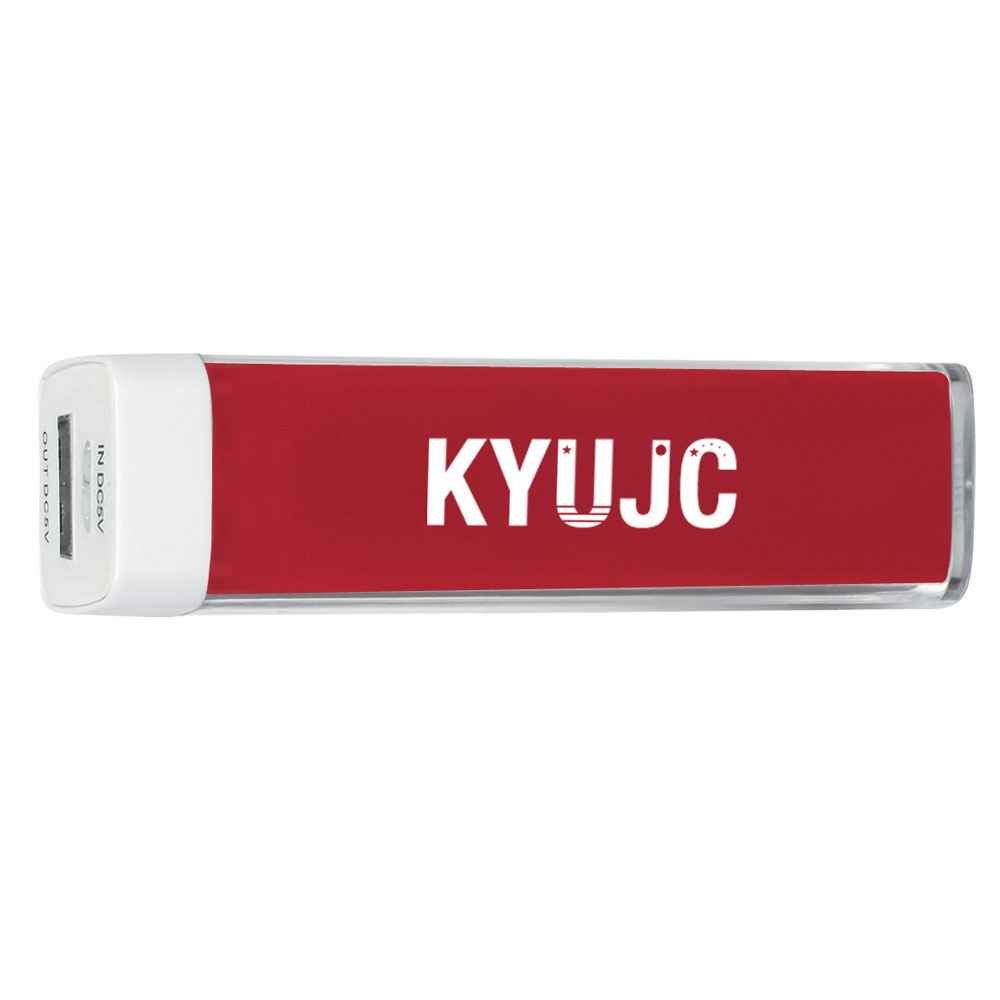UL® 2200 mAh Charge-It-Up Power Bank - Personalization Available