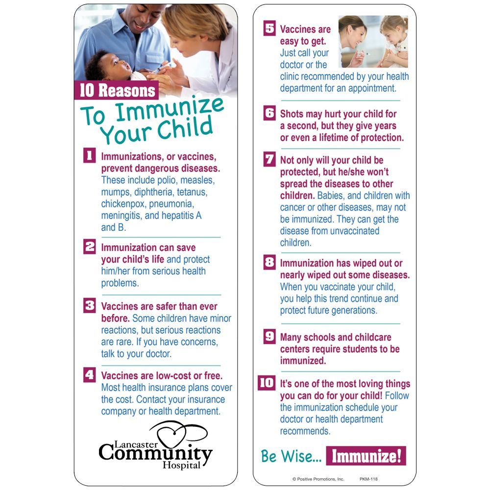 10 Reasons To Immunize Your Child Bookmark - Personalization Available