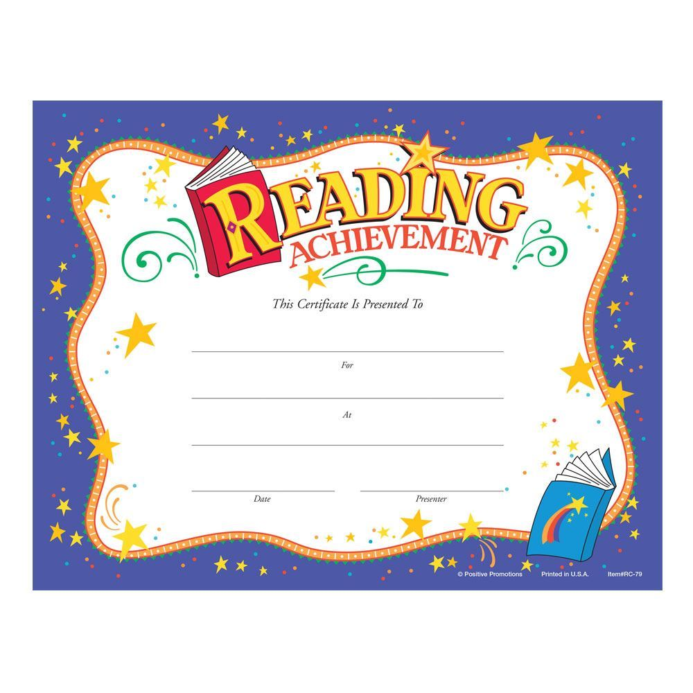 Reading Achievement Award Purple Gold Foil-Stamped Certificates - Pack of 25