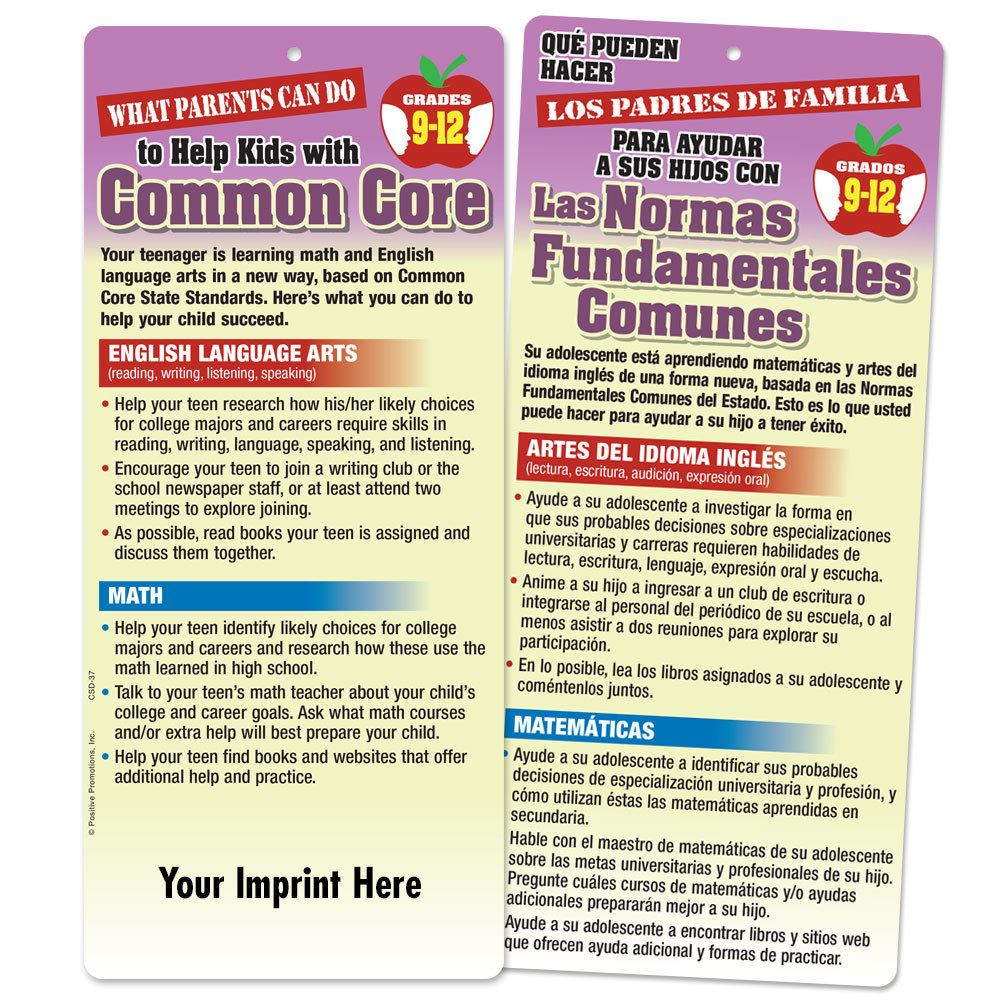 What Parents Can Do To Help Kids With Common Core 2-Sided Bilingual Glancer For High School
