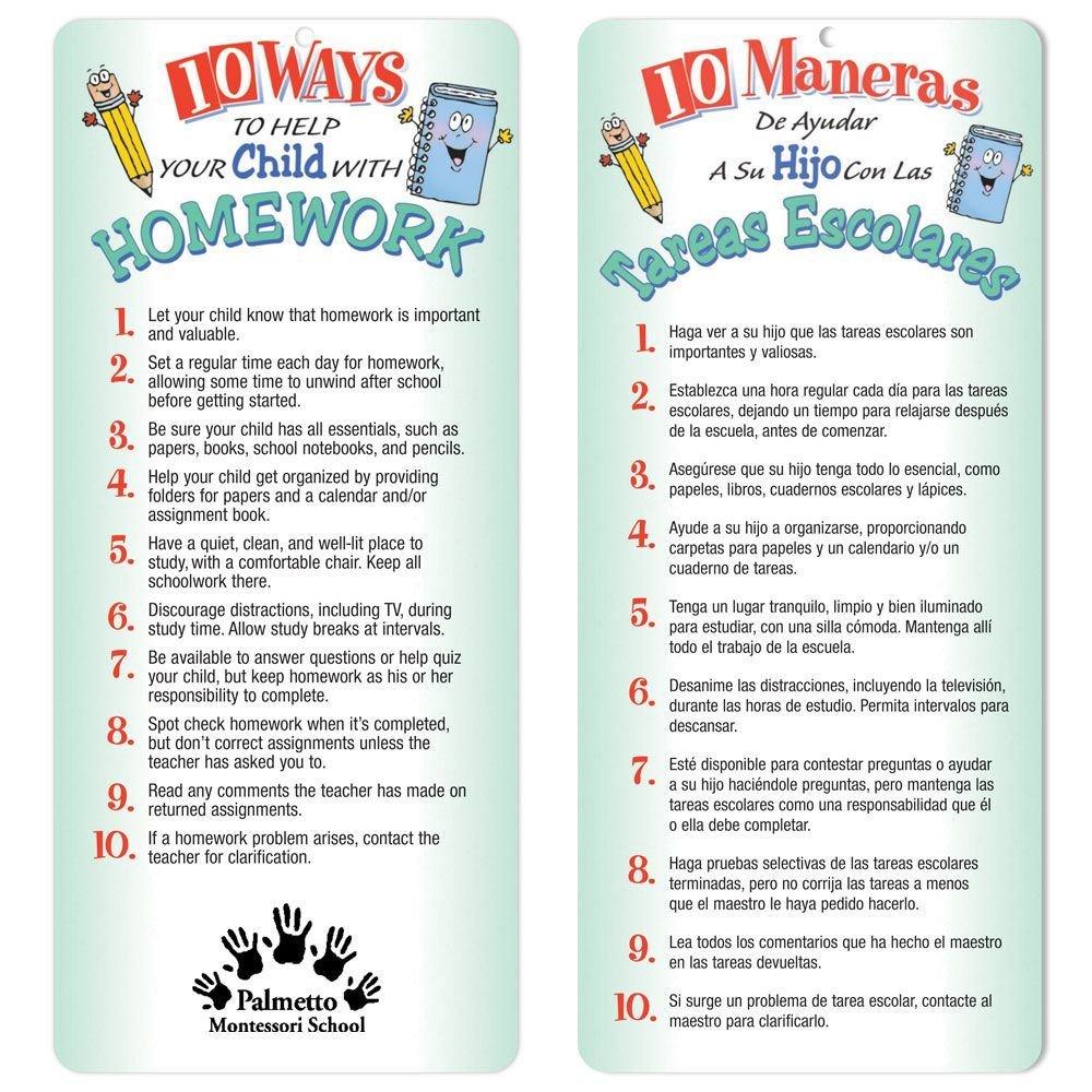is homework valuable essay
