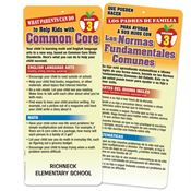 3rd Grade - What Parents Can Do To Help Kids With Common Core 2-Sided Bilingual Glancer - Personalization Available