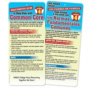 4th Grade - What Parents Can Do To Help Kids With Common Core 2-Sided Bilingual Glancer - Personalization Available