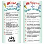 10 Ways To Help Your Child With Homework 2-Sided Bilingual Glancer - Personalization Available