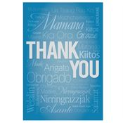 Thank You For All You've Done Greeting Card - Personalization Available