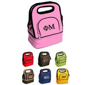 Uptown Double Decker Insulated Lunch Cooler - Personalization Available