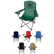 Billboard Lounger - Personalization Available