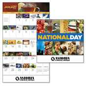 2018 National Day Spiral Calendar - Personalization Available