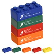 Building Block Stress Relievers 4-Piece Set - Personalization Available