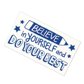 Believe In Yourself And Do Your Best Pencil Erasers - Pack of 25