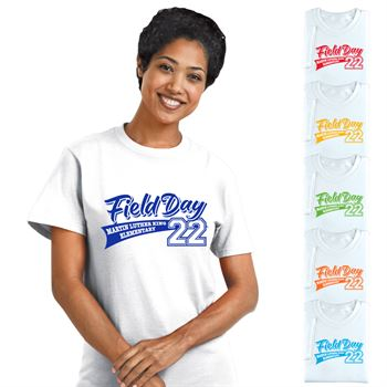 Field Day 2017 Adult 100% Cotton T-Shirt - Personalization Available