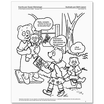 """Be Smart: Say """"No"""" To Strangers Educational Activities Book (Spanish) - Personalization Available"""