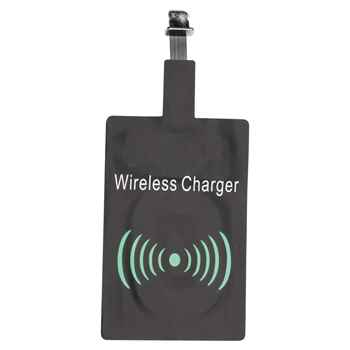 Wireless Receiver Adapter For Charging Base - iPhone® Connection