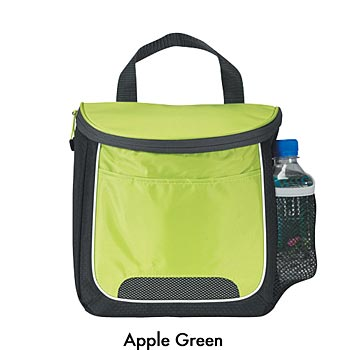 Everest Lunch Cooler With Rounded Lid & Zippered Closure - Personalization Available