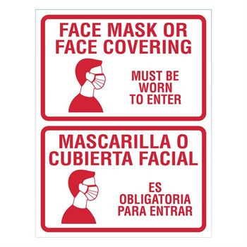 Saftey First Face Mask Required Sign 8.5