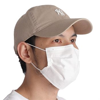 White 3-Ply Disposable Face Mask