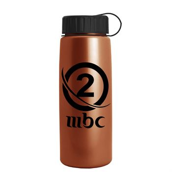 Metalike Flair Bottle with Tethered Lid -26 Oz.-Personalization Available