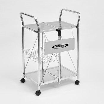 Folding Bar Cart- Personalization Available
