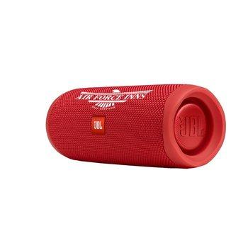 JBL Flip 4 Waterproof Bluetooth® Speaker - Personalization Available