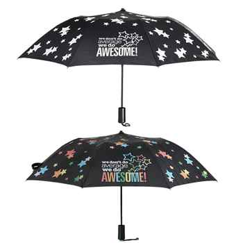 We Don't Do Average, We Do Awesome! Magic 43 inches Auto Open Umbrella